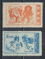 °°° CINA CHINA - Y&T N°985/86 - 1953 °°° - 1949 - ... Repubblica Popolare