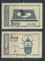 °°° CINA CHINA - Y&T N°992/94 - 1953 °°° - 1949 - ... Repubblica Popolare