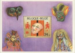 PIA - BEL - 1995 : Promozione Della Filatelia - Musei Belgi   - (Yv Bf 70) - Autres
