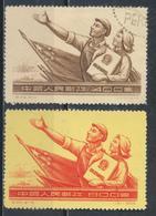 °°° CINA CHINA - Y&T N°1028/29 - 1954 °°° - 1949 - ... Repubblica Popolare