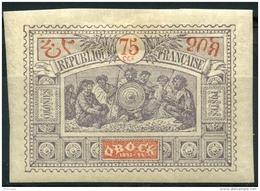 Obock (1894) N 58  * (charniere) - Unused Stamps