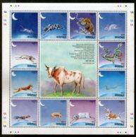 Bhutan 1997 Signs Of Chinese Zodiac Ox Tiger Animals Sc 1147 Sheetlet MNH # 19017 - Bhutan