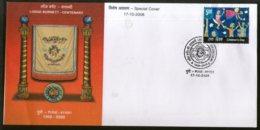 India 2013 Masonic Lodge Burnett Pune Centenary Freemasonary Special Cover # 6776 - Freemasonry