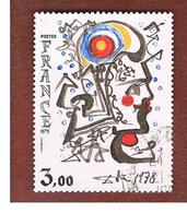 FRANCIA (FRANCE) -   SG 2331   -    1979 MARIANNE: S. DALI'   -  USED - Usati