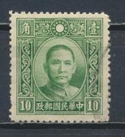 °°° CINA CHINA - Y&T N°263 - 1938 °°° - Cina