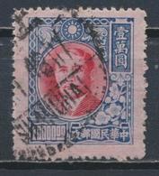 °°° CINA CHINA - Y&T N°577 - 1946 °°° - Cina