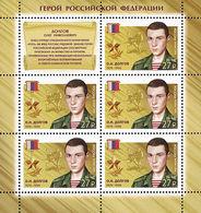 Russia 2018 Sheet Heroes Russian Federation Military People Award Medal History Militaria Oleg Dolgov Stamps MNH - Militaria