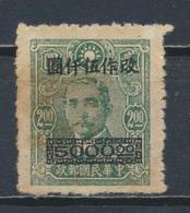 °°° CINA CHINA - Y&T N°627 - 1947 °°° - Cina
