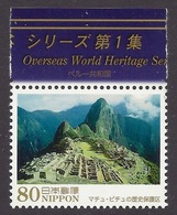 Japan / Japon 2013 UNESCO - World Heritage, Machu Picchu, Historic Site (Peru) MNH - 1989-... Empereur Akihito (Ere Heisei)