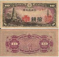 Japon - JAPAN  10 SEN Pick 53 NEUF - Japon