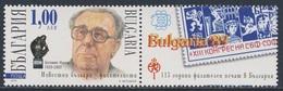 "Bulgaria Bulgarien 2006 Mi 4740 ** Bogomil Nonev (1920-2002) Schriftsteller, Literaturpreis ""Sirak Skitnik"" / Writer - Schrijvers"