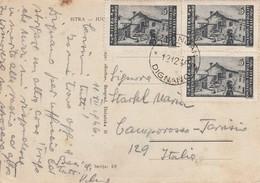 Istria Zone B 1946 Postcard Witth 3x 5L Stamp, 2rd (Zagreb) Printing, Bilingual Postmark VODNJAN C / DIGNANO C - Jugoslawische Bes.: Istrien