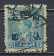 °°° CINA CHINA - Y&T N°476 - 1945 °°° - Cina