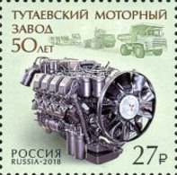 Russia 2018 - One Tutayev Motor Plant Engine Sciences Technology Car Transportation Factory Industry Stamp MNH Mi 2609 - Cars