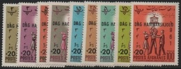 Afghanistan 1962 15th/e Anniversary U.N.E.S.C.O.-Death-Mort Dag Hammarskjöld (Overprinted/Surchargés)** - Afghanistan