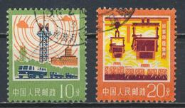°°° CINA CHINA - Y&T N°2067/68 - 1977 °°° - 1949 - ... République Populaire