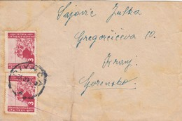 Istria 1947 Letter Franked With 2x 3L Stamp, 3rd (Belgrade) Printing, Postmark DIVACA - Jugoslawische Bes.: Istrien