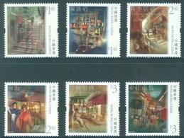 HONG KONG -  MNH/**- 2010 - HONG KONG STREETS  - Yv 1457-1460 -  Lot 18297 - 1997-... Région Administrative Chinoise