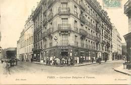 - Paris -ref-C350- Carrefour Babylone Et Vanneau - Tabac - Tabacs - Voir Description - - Distretto: 06