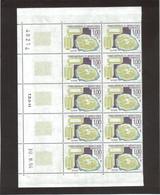 B9 - TAAF - PO 195 ** MNH De 1995 En Bloc De 10 Coin De Feuille Daté 30.2.94. - Terres Australes Et Antarctiques Françaises (TAAF)