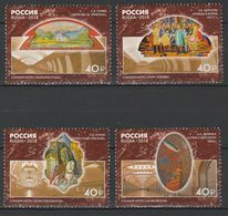 Russia 2018  Set Of Monumental Art Of The Moscow Metro Station Architecture Subway Places Mosaic Stamps MNH Mi 2584-87 - Other