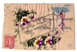3469 - Fantaisie - Celuloïde ( Où Galalithe ) - Bonne Année - - Cartes Postales