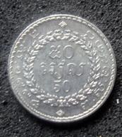 Monnaie Du Cambodge 50 Riels - Cambodge