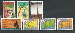 CONGO Scott 662-4, 646, 651, 658, C297 Yvert 691-3, 672, 677, 687, PA297 (7) ** Cote 10,25 $ 1982 - Congo - Brazzaville