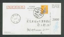 2001 CHINA LU FENG DINOSAUR COMM.PMK CARD - Stamps