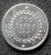 Monnaie Du Cambodge 100 Riels - Cambodge