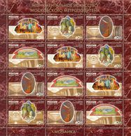Russia 2018 Sheet Monumental Art Moscow Metro Station Architecture Subway Cultures Transport Train Stamps MNH Mi 2584-87 - Other