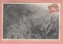 OLD POSTCARD   TAIWAN - FORMOSA - TRANSPORTATION ROAD OF THE FRONTIER POLICE - Taiwan