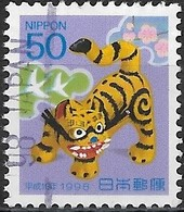 JAPAN 1997 New Year's Greetings - 50y Miharu Hariko Paper Tiger FU - 1989-... Emperor Akihito (Heisei Era)