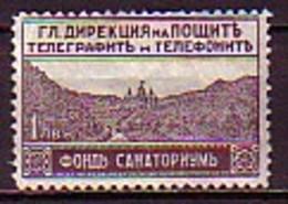 BULGARIA \ BULGARIE - 1925 - Expres Post - 1 Lv** - Eilpost