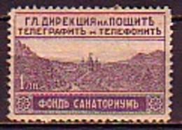 BULGARIA \ BULGARIE - 1925 - Expres Post - 1 Lv* - Eilpost
