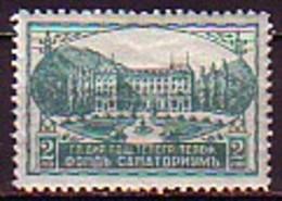 BULGARIA \ BULGARIE - 1925 - Expres Post - 2 Lv** - Eilpost