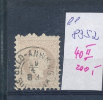 Österreich Nr.  40 II   O     (ee8352  ) Siehe Scan - 1850-1918 Imperium