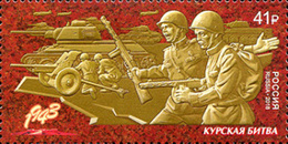 Russia 2018 One World War II WW2 WWII Battle Kursk Military Art Sculpture History Way To Victory Celebrations Stamp MNH - Sculpture