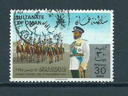 1980 Oman Militairy Day Used/gebruikt/oblitere - Oman