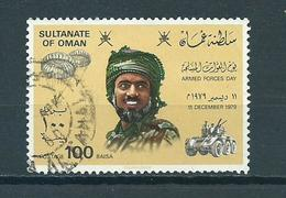 1979 Oman Militairy Day Used/gebruikt/oblitere - Oman