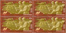 Russia 2018 Block World War II WW2 Battle Kursk Military Art Sculpture History Way To Victory Celebrations Stamps MNH - Celebrations