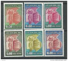 Vietnam Du Sud N° 75 / 80 XX 2ème Anniversaire De La Réoublique.  Les 6 Valeurs Sans Charnière  TB - Viêt-Nam