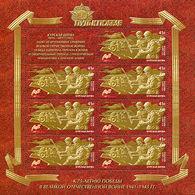 Russia 2018 Sheet World War II WW2 Battle Kursk Military Art Sculpture History Way To Victory Celebrations Stamps MNH - Celebrations