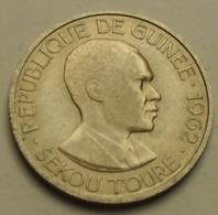 1962 - Guinée République - Guinea Republic - 5 FRANCS, Le Premier Mars 1960, Sekou Toure, KM 5 - Guinée