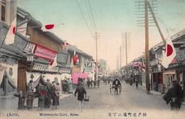CPA JAPAN - Motomachi-Dori, Kobe - Kobe