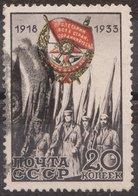 Russia 1933 Mi 456 Used - 1923-1991 URSS