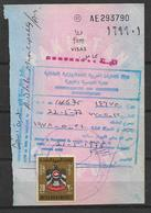USED  PASSPORT PAGE UNITED ARAB EMIRATES VISA STAMP - Emirats Arabes Unis (Général)