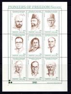 PAKISTAN    1991    Pioneers  Of  Freedom    Sheetlet     MNH - Pakistan