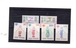 EDY925 - VATICANO 1979, Due Serie Con Gomma Integra  *** - Vaticano