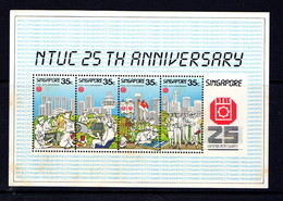 SINGAPORE   1986    25th  Anniv  Of  National  T U C     Sheetlet     MNH - Singapore (1959-...)